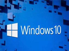 熟知win10更新内容:Win10 1809有什么变化