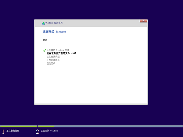 WINDOWS 10 官方正式版1607 (64位/32位)