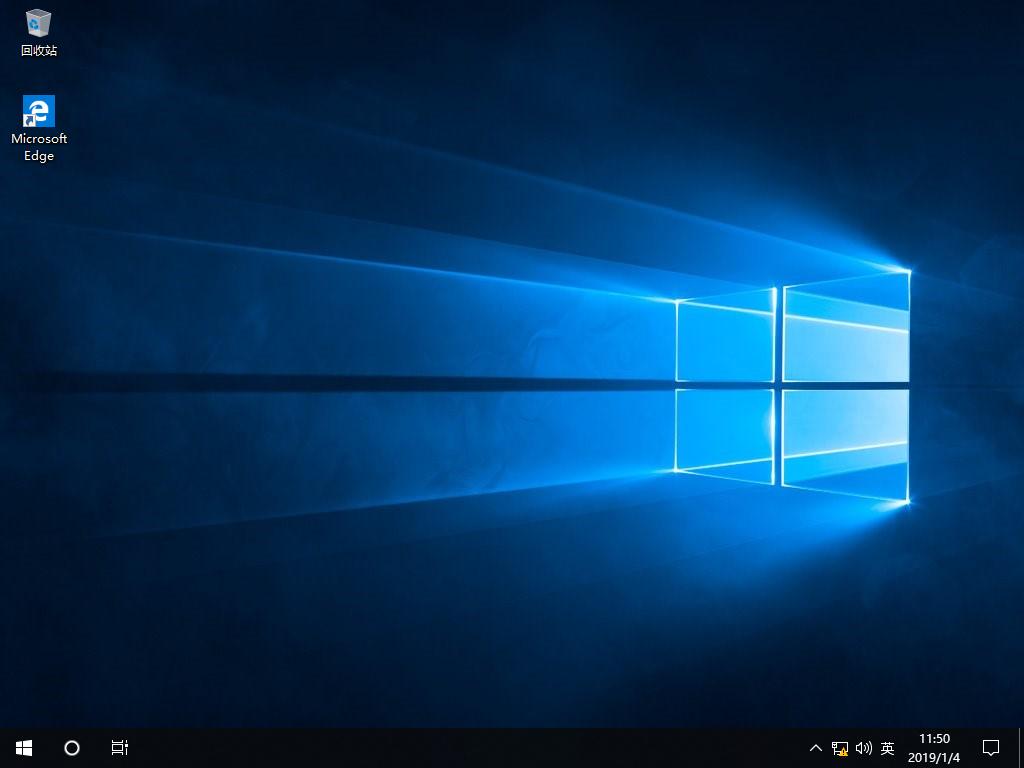 Windows 10 V1703 X86简体中文官方ISO镜像 (32位)