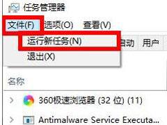 Windows10提示没有找到iertutil.dll怎么办?