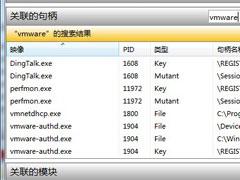 Windows7文件无法删除在另一程序打开如何处理?