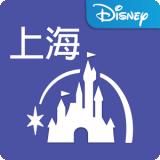 上海迪士尼度假区 v7.4