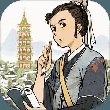 江南百景图 V1.3.0 安卓版