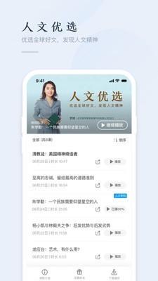 北京交警 V2.8.6 安卓版