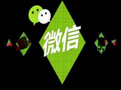 微信号id名字大全 2020微信号id名字大全最新文库