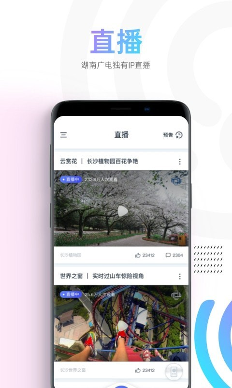 蜗牛视频 V1.1.9 安卓版