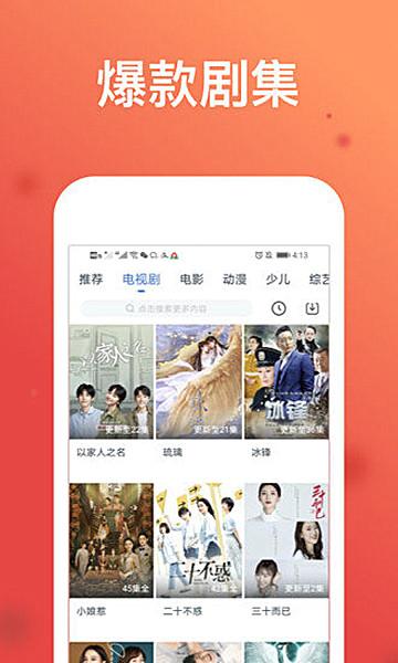 WTV影视大全 V7.7.5 安卓版