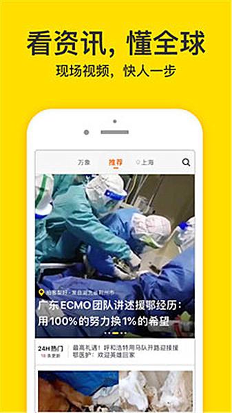 梨视频 V7.0.4 手机版