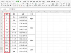 Excel怎么快速统一数字编号长度