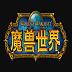 魔兽世界正式服采集插件 V1.46.6 免费版