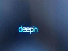 Deepin系统软件安装位置在哪?Deepin系统软件安装位置介绍