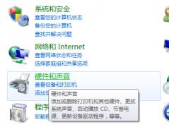 Win10专业版麦克风显示未插入无法使用怎么办?