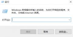 Win7旗艦版筆記本的鍵盤錯亂怎么辦?