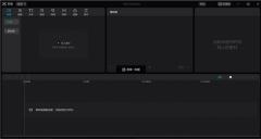 剪映Windows专业版怎么给视频添加字幕?