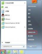 Win7旗舰版打印机端口怎么选择添加设置?