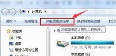 如何卸载Win7系统显卡驱动?