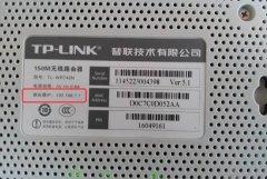 怎么查看路由器的管理IP地址?