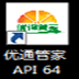 http://img4.xitongzhijia.net/allimg/210303/131-2103030939120.png