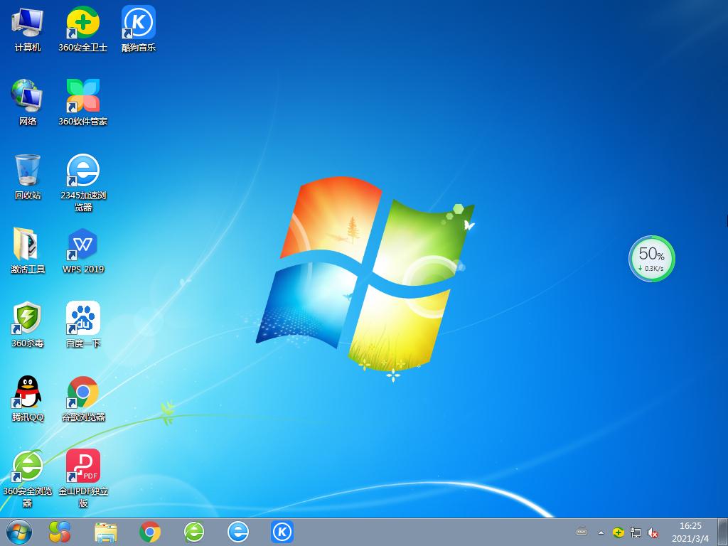 深度技術Win7 32位游戲專用版 V2021.03