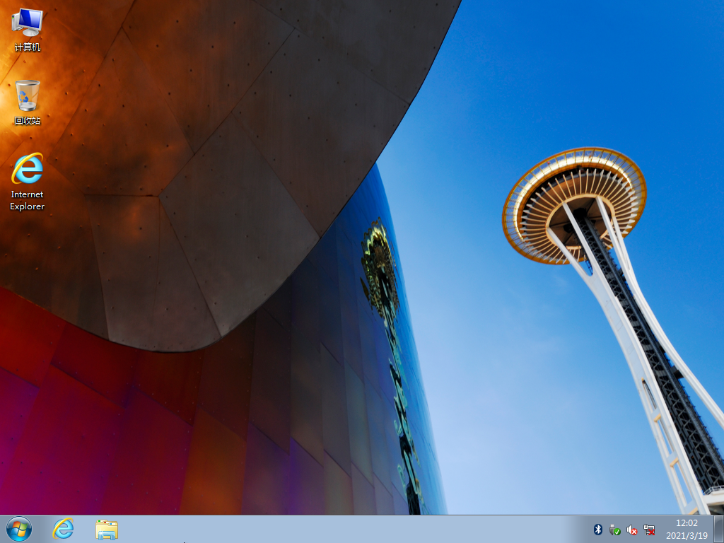 雨林木风 Ghost Windows7 X64 装机纯净版 V2021.03