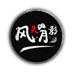風靈月影修改器大全 V1.0.0.8791 免費漢化版