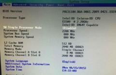 Intel主板如何进入bios设置U盘启动?