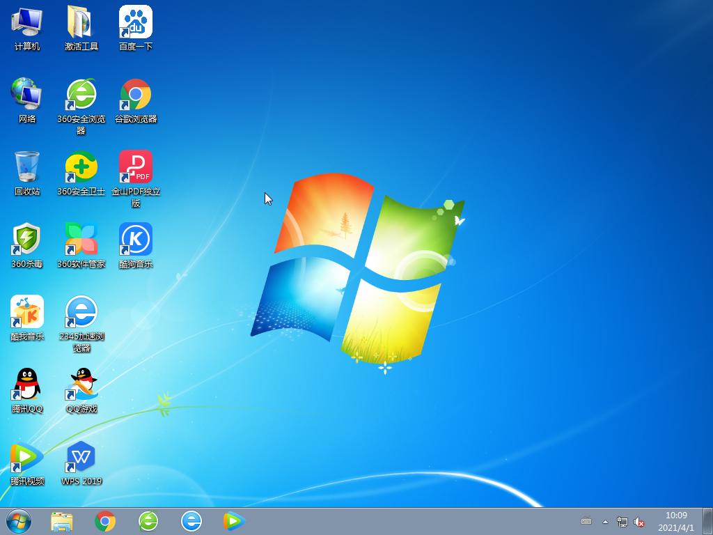 深度系統Win7 64位旗艦特別版 V2021.04