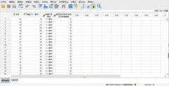 SPSS怎么使用二元回歸分析?SPSS二元回歸分析方法教學