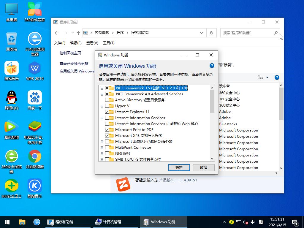 萝卜家园一键重装系统 V2021.04