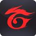 Garena客户端 V2.0 官方正式版