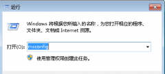 Win7加载dll文件失败怎么办