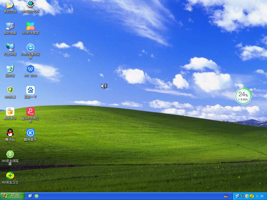 深度技术Windows Sp3 XP快速装机版 V2021.05