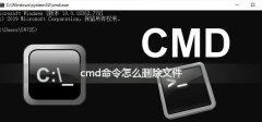cmd删除文件夹命令