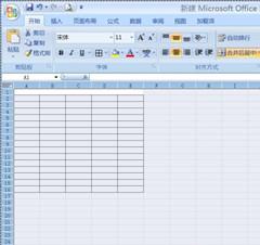如何使用电脑制作表格?电脑制作表格教程