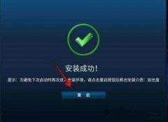 鸿蒙系统pc版怎么安装?鸿蒙系统pc版安装方法分享