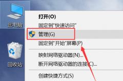 右键没有nvidia控制面板怎么办?