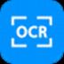 全能王OCR文字识别 V2.0.0.6 官方安装版