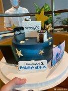 鸿蒙系统备受用户喜爱,华为HarmonyOS 2升级用户突破1000万!
