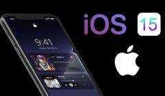 苹果iOS15安装过程中出现错误怎么办?iOS15安装错误解决方案