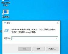 Win10 21H2怎么打开磁盘管理?Win10 21H2磁盘管理打开方法