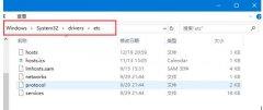 如何获得修改hosts文件的权限