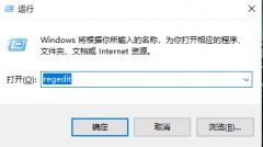 U盘提示有写保护怎么解除?