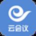 天翼云会议 V1.5.0 官方最新版