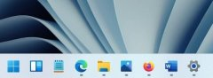 怎么将小部件图标添加回Windows11任务栏?