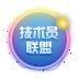 技术员联盟Win10 64位专业激活版 V2021.09