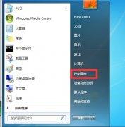 Win7系统如何设置投屏功能?Win7系统设置投屏功能的方法