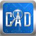 CAD快速看图 v4.1.1