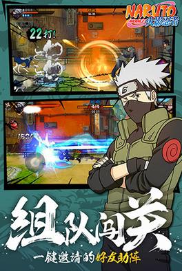 火影忍者 v1.23.6.20