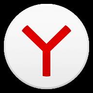 Yandex浏览器 v16.7.1.2924