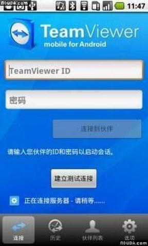 Ô¶³ÌÒ£¿Ø TeamViewer v7.0.632